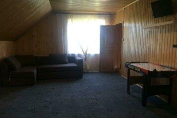Загородный дом, 80 кв.м. на 5 человек, 1 спальня, пос. Чулково, Центральная, 2, Санкт-Петербург - Фотография 4