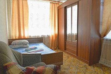 1-комн. квартира, 36 кв.м. на 4 человека, Рабоче-Крестьянская улица, 7, Волгоград - Фотография 2