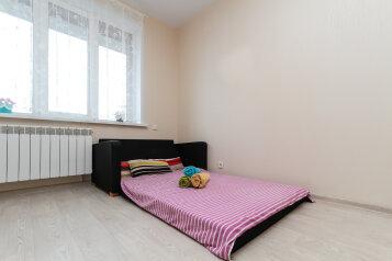 1-комн. квартира, 27 кв.м. на 5 человек, улица Немировича-Данченко, 144/1, Новосибирск - Фотография 3