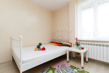 1-комн. квартира, 27 кв.м. на 5 человек, улица Немировича-Данченко, 144/1, Новосибирск - Фотография 1