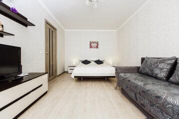 1-комн. квартира, 34 кв.м. на 4 человека, бульвар Космонавтов, 15, Тольятти - Фотография 1