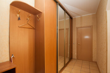 2-комн. квартира, 40 кв.м. на 4 человека, 4-я Тверская-Ямская улица, 4, Москва - Фотография 2
