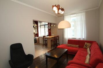 4-комн. квартира, 75 кв.м. на 7 человек, улица Гашека, 9, Москва - Фотография 1