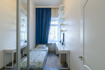 3-комн. квартира, 110 кв.м. на 4 человека, Смоленский бульвар, 17с1, Москва - Фотография 4