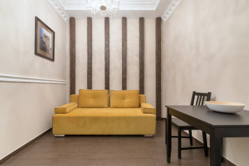 1-комн. квартира, 34 кв.м. на 4 человека, Гоголевский бульвар, 25с1, Москва - Фотография 2