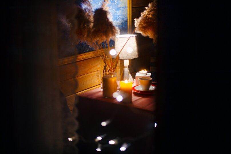 Апарт-отель «Форест», дер. Скоково ул. ГП1, 10 на 1 комнату - Фотография 15