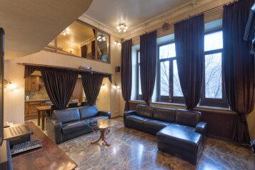3-комн. квартира, 103 кв.м. на 6 человек, Зубовский бульвар, 35с1, Москва - Фотография 2