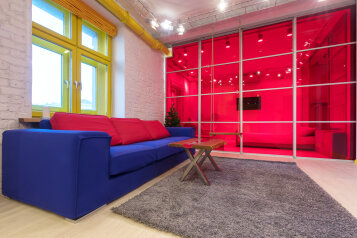 2-комн. квартира, 65 кв.м. на 6 человек, Смоленская-Сенная площадь, 23/25, Москва - Фотография 1