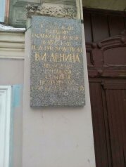 """Гостевой дом """"На Коломенской"""", Коломенская улица, 7 на 4 номера - Фотография 3"""