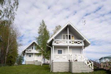 Парк-Отель «Медвежья Гора», дер. Чудская, 1 на 17 номеров - Фотография 2