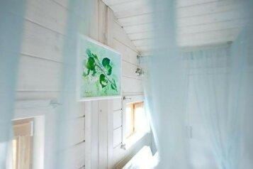 "Шале ""Весна"", 145 кв.м. на 3 человека, 3 спальни, д. Скоково ул. ГП, 1, Звенигород - Фотография 4"