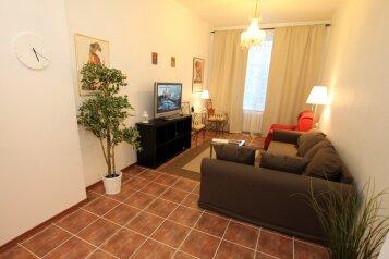 3-комн. квартира, 80 кв.м. на 6 человек, Тверская улица, 15, Москва - Фотография 2