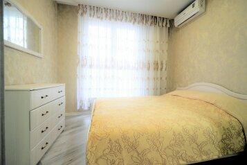 1-комн. квартира, 41 кв.м. на 4 человека, Красная улица, 176, Краснодар - Фотография 1