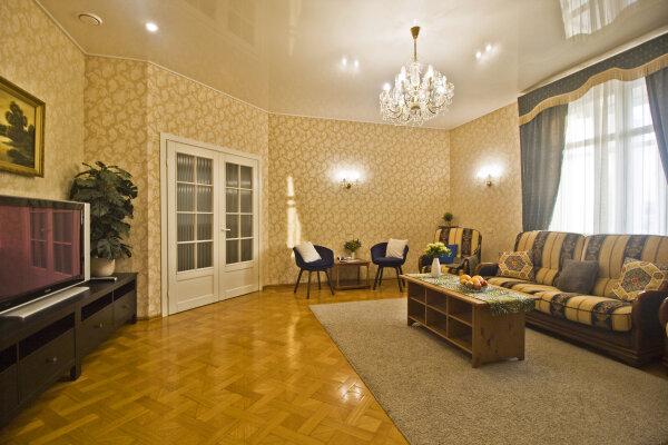 3-комн. квартира, 150 кв.м. на 10 человек