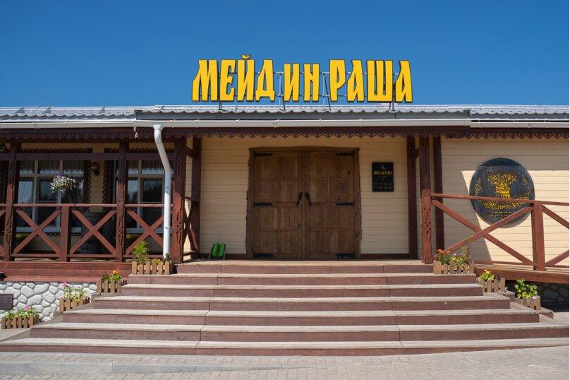"""Парк-отель """"Медвежья Гора"""", дер. Чудская, 1 на 17 комнат - Фотография 27"""