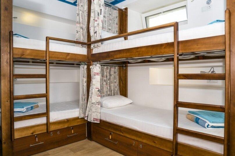 Одно место в 8-ми местном номере Кит для мальчиков и девочек, улица Ефремова, 24, Севастополь - Фотография 1