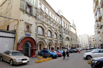3-комн. квартира, 90 кв.м. на 6 человек, Тверская улица, 6с1, Москва - Фотография 2