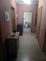 2-комн. квартира, 63 кв.м. на 4 человека, улица Капитана Буркова, 10, Мурманск - Фотография 4