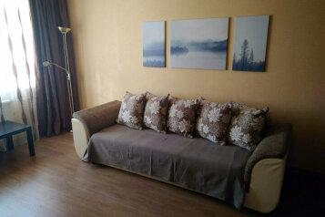 2-комн. квартира, 63 кв.м. на 4 человека, улица Капитана Буркова, 10, Мурманск - Фотография 1