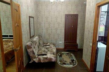 1-комн. квартира, 48 кв.м. на 4 человека, Северная улица, 3Б, Анапа - Фотография 4