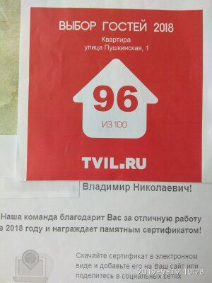 1-комн. квартира, 45 кв.м. на 4 человека, Пушкинская улица, 1, Ялта - Фотография 1