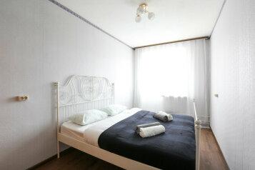 2-комн. квартира, 50 кв.м. на 4 человека, Винницкая улица, 17, Москва - Фотография 4