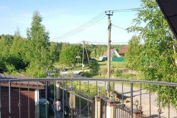 Дом для отпуска, 90 кв.м. на 4 человека, 1 спальня, деревня Олики, ул. Окружная, 14, Санкт-Петербург - Фотография 4