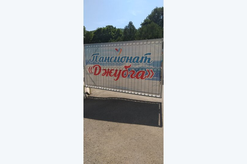 """Отель """"Джубга"""", Кооперативная, 2 на 274 номера - Фотография 9"""