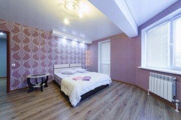 2-комн. квартира, 55 кв.м. на 4 человека, улица Сакко и Ванцетти, 59, Саратов - Фотография 1