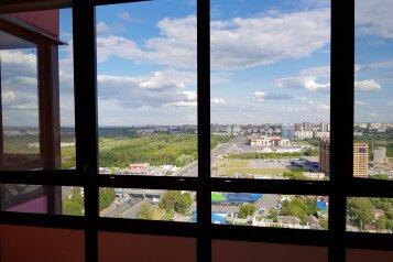 1-комн. квартира, 28 кв.м. на 2 человека, Московское шоссе, 33к3, Рязань - Фотография 1