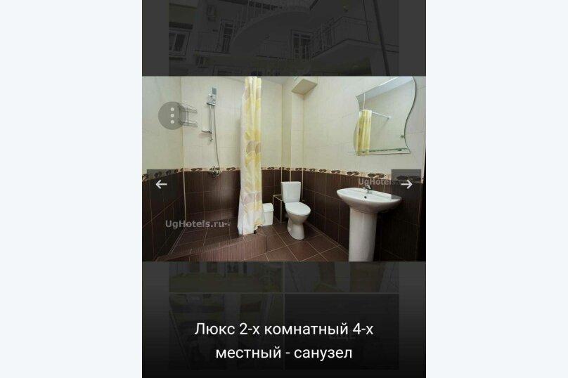 Семейный 2-х комнатный номер, Революционная улица, 63, Кабардинка - Фотография 6