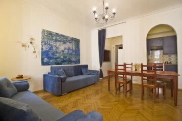 2-комн. квартира, 48 кв.м. на 6 человек, Козицкий переулок, 1А, Москва - Фотография 4