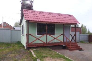 Домик у Онежского озера, 40 кв.м. на 6 человек, 1 спальня, улица Онежской Флотилии, 9А, Петрозаводск - Фотография 1