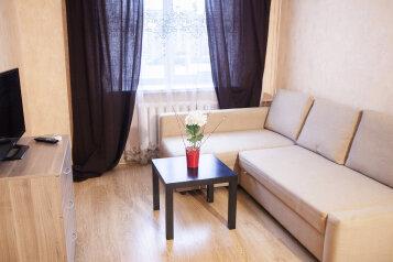 2-комн. квартира, 45 кв.м. на 6 человек, Гончарный проезд, 6с1, Москва - Фотография 1