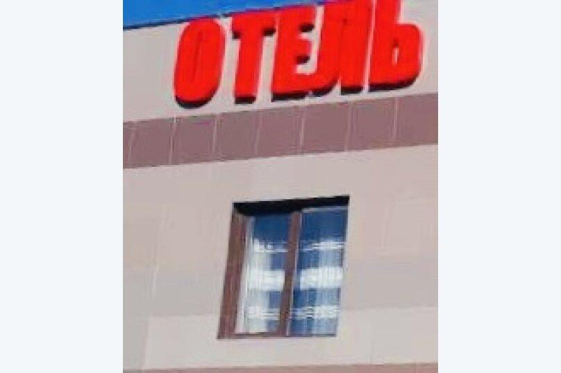 Мини-отель «На Победе», проспект Победы, 388А на 11 номеров - Фотография 1