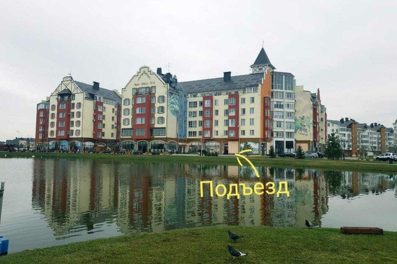 1-комн. квартира, 35 кв.м. на 3 человека, Баварская улица, 8, Краснодар - Фотография 4