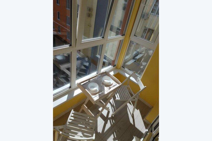 1-комн. квартира, 35 кв.м. на 3 человека, Баварская улица, 8, Краснодар - Фотография 15