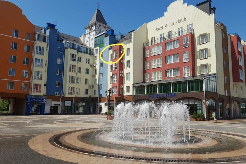 1-комн. квартира, 35 кв.м. на 3 человека, Баварская улица, 8, Краснодар - Фотография 17