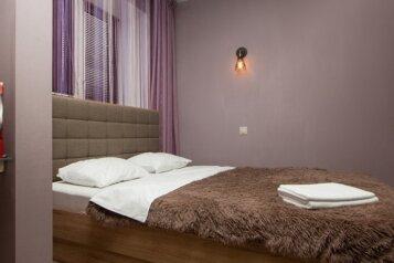 Апарт-отель, улица Николая Фёдорова, 17к1 на 7 номеров - Фотография 1