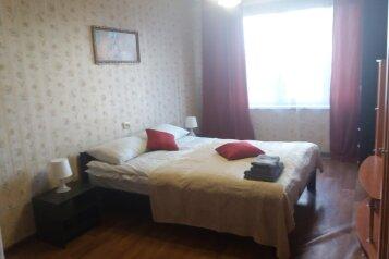 1-комн. квартира, 46 кв.м. на 4 человека, Новосибирская улица, 4, Москва - Фотография 1