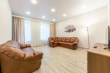 2-комн. квартира, 86 кв.м. на 6 человек, Невский проспект, 109, Санкт-Петербург - Фотография 1