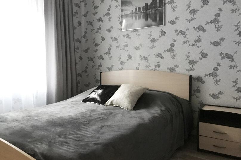 2-комн. квартира, 68 кв.м. на 4 человека, улица Зверева, 1, Иркутск - Фотография 1