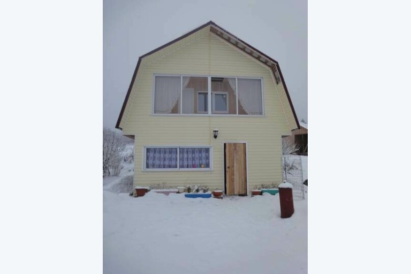 """Гостевой дом """"Медвежий уголок"""", Школьная улица, 25 на 3 комнаты - Фотография 2"""