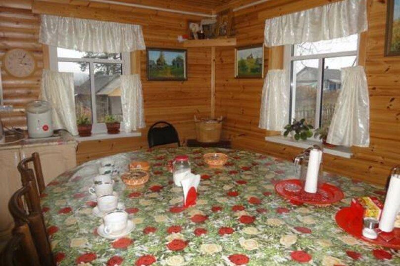 """Гостевой дом """"Медвежий уголок"""", Школьная улица, 25 на 3 комнаты - Фотография 4"""