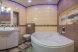 Люкс с камином:  Номер, Люкс, 3-местный (2 основных + 1 доп), 1-комнатный - Фотография 54