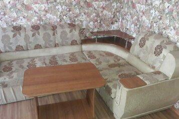 """Гостевой дом """"Joker"""", улица Щорса, 5 на 8 комнат - Фотография 1"""