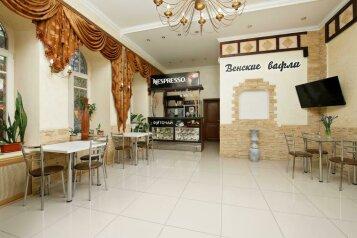 Гостиница, улица Александра Солженицына, 1А на 50 номеров - Фотография 2