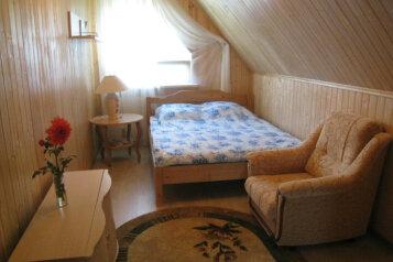 Дом с камином Wi-Fi, 120 кв.м. на 8 человек, 3 спальни, Осташковский район, д.Неприе , 51, Осташков - Фотография 4