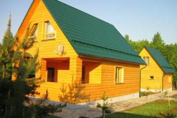 Два  домика на Селигере, 120 кв.м. на 8 человек, 3 спальни, Осташковский район, д.Неприе , 51, Осташков - Фотография 1