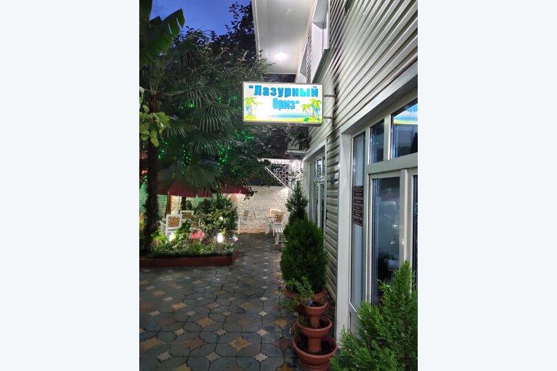 """Мини-отель """"Лазурный Бриз"""", Лазурная улица, 5 на 30 номеров - Фотография 29"""
